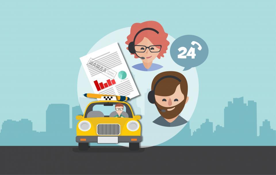Эконом или Комфорт: классы такси иих особенности