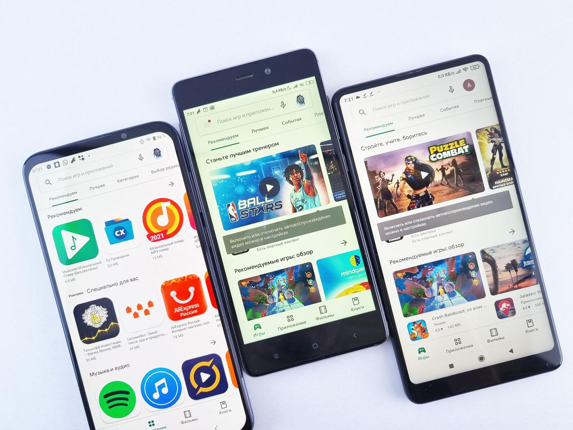 Google Play Store обновился доверсии Google Play Store 24.8.17. Получаем новую навигацию